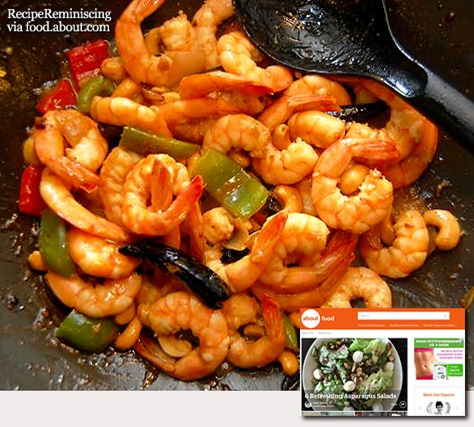 chinese Kung Pao Shrimp_aboutfood_post