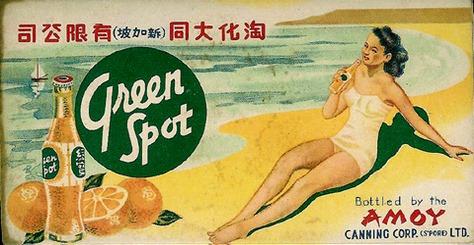 green spot_002