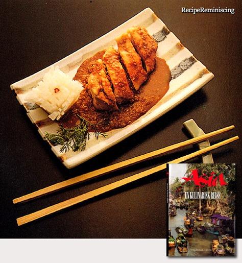 tori saka mushi no goma - japansk sakedampet kylling i sesamfrøsaus_post